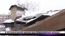 В музыкальной школе №2 идет ремонт крыши