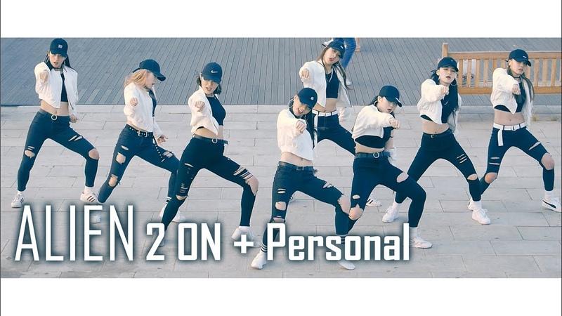 ALiEN Dance Studio 에일리언 댄스 스튜디오 첫 버스킹 | 2 ON Personal [1440p] Fancam by lEtudel