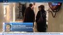 Новости на Россия 24 • Охота на хакера США передали Израилю запрос об экстрадиции россиянина Буркова