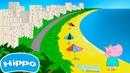 Гиппо 🌼 Приключения Гиппо в Аэропорту. Голливуд 🌼 Мультик игра для детей Hippo