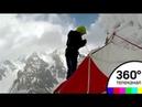 Петербургский альпинист без еды и связи ждет помощи на высоте 6 тысяч метров