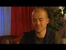 4серия ВКУС УБИЙСТВА 2003 HD