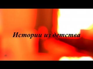 Ксюшенька кул