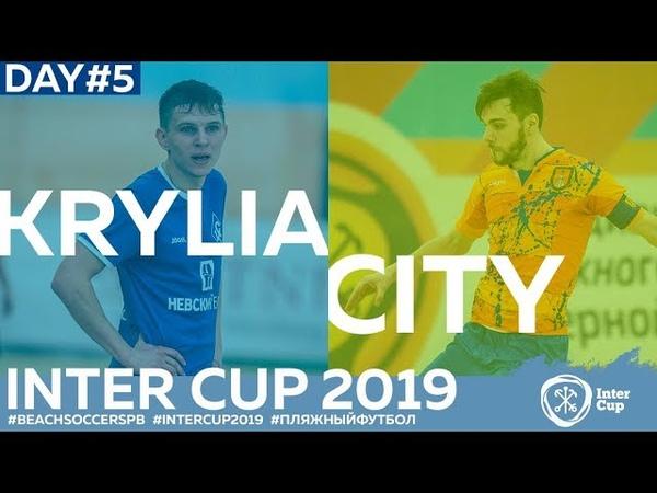 Krylia Sovetov - City 13