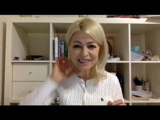 Инесса Мелешко: «Как исцелить свои детские травмы»