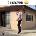 Woman ru on Instagram А ты хорошо ходишь на каблуках
