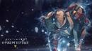 Destiny 2. Отвергнутые - Трейлер Новые Способности И Суперспособности Титанов Русская Версия