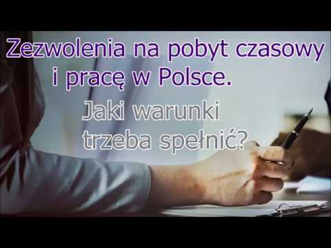 Карта побиту в Польщі. ВимогиKarta czasowego pobytu.Warunki