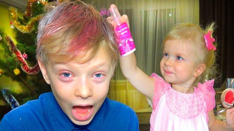 Саше покрасили волосы СОБИРАЮТСЯ на ДИСКОТЕКУ СОФУНЬЯ ШАЛУНЬЯ