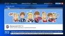 Новости на Россия 24 ВКонтакте выбрала лучшие ролики об окончании школы