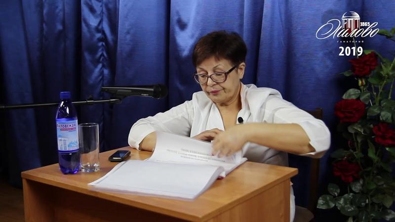 Заболевания желудочно-кишечного тракта и их лечение в санатории Хилово.