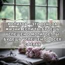 Анна Петрова фото #39