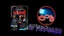 Dancehall pro FINAL| Плотцева vs Арина vs Алия(win) | Next level inside battle