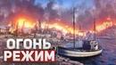Battlefield V Firestorm Гонки в королевской битве
