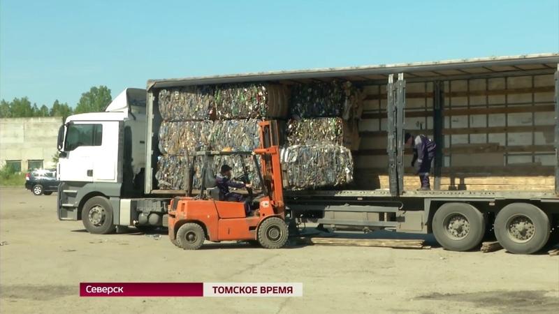 Законодатели проинспектировали Северский мусоросортировочный завод