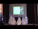 Выступление в ВОГ - Алллуи
