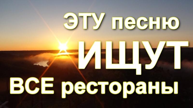 ХИТ ВСЕХ ВРЕМЁН / ТАНЦУЮТ ВСЕ