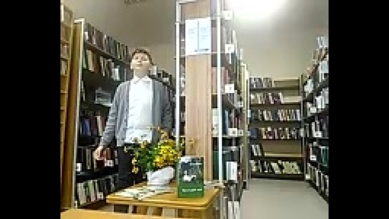 Найденов Руслан п. Высокий Мыс