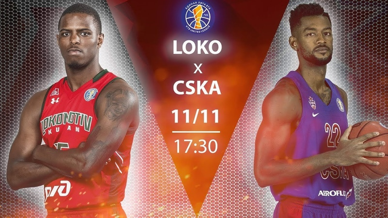 VTBUnitedLeague • Game of the Week Preview Lokomotiv-Kuban vs CSKA
