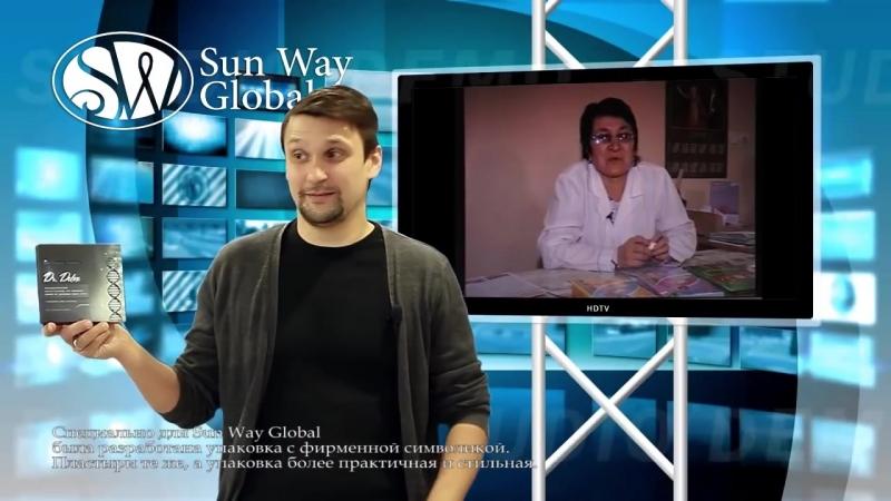 Пластыри Sun Way Global[1]