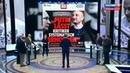 Бабченко подал иск в ЕСПЧ против России