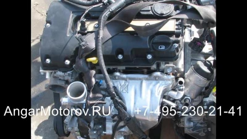 Купить Двигатель Chevrolet Cruze 1.4 A14NET LUJ Двигатель Шевроле Круз 1.4 A 14 NET без предоплаты