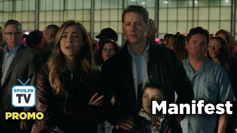 Manifest Interrogation Promo промо сериала Манифест