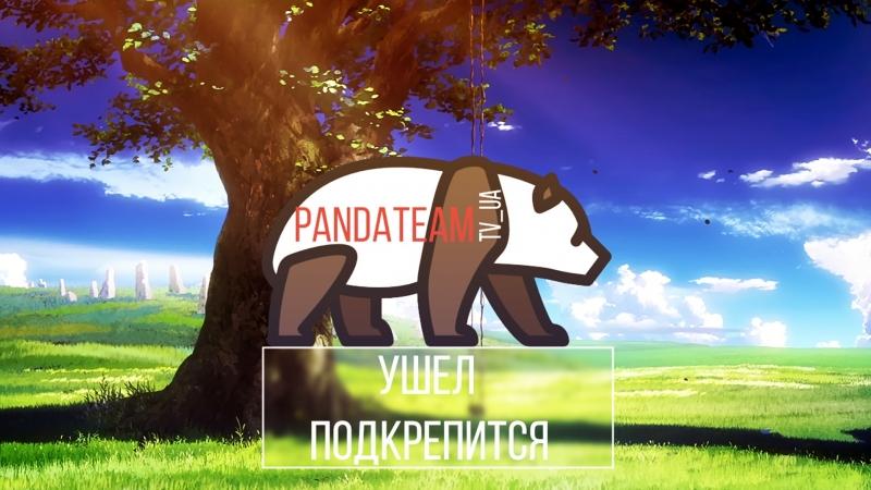 PandaTeamTV_UA 18 [RU|ENG|UA|BY|GER|KZ|WOT]