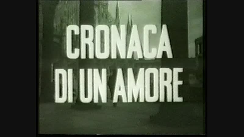 Хроника одной любви (1950) VHS OPENING [Перевод Неизвестного чувака]