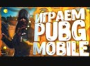 💣 SS×SpLiN×SS and PUBG mobile presents 💪💣