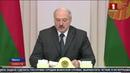Совещание у Президента Беларуси по проекту закона О государственной службе