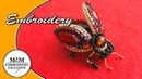 Hand Embroidery Brooch Fly Beetly Вышивка Брошь Муха Жук