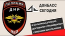 В больницы Донецка доставили отравившихся семенами школьников