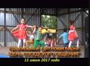 2017 Празднование в р-п Новая Майна День соседского общения