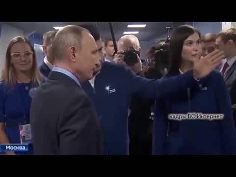 Президент России исполнит мечту Арслана Каипкулова из Сибая