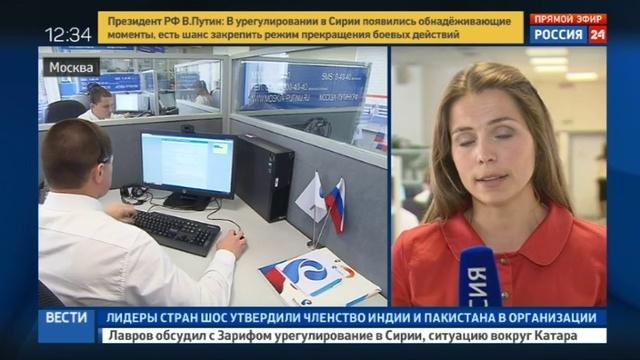 Новости на Россия 24 • Меньше недели остается до Прямой линии с Владимиром Путиным
