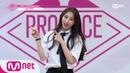 ENG sub PRODUCE48 WMㅣ이채연ㅣ여러분을 치유할 연습생 @자기소개_1분 PR 180615 EP.0