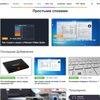 Уроки MODX, поддержка и сопровождение сайтов