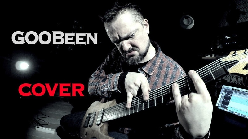 Andrey GOOBeen 😬 COVER 🎸by PUSHnoy!
