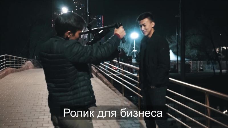Промо ролик