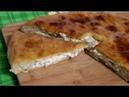 Сытные И Невероятно Вкусные Осетинские Пироги