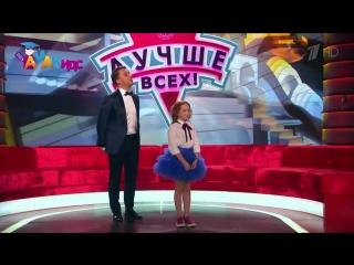 Шоу Лучше всех! - Полина Попова