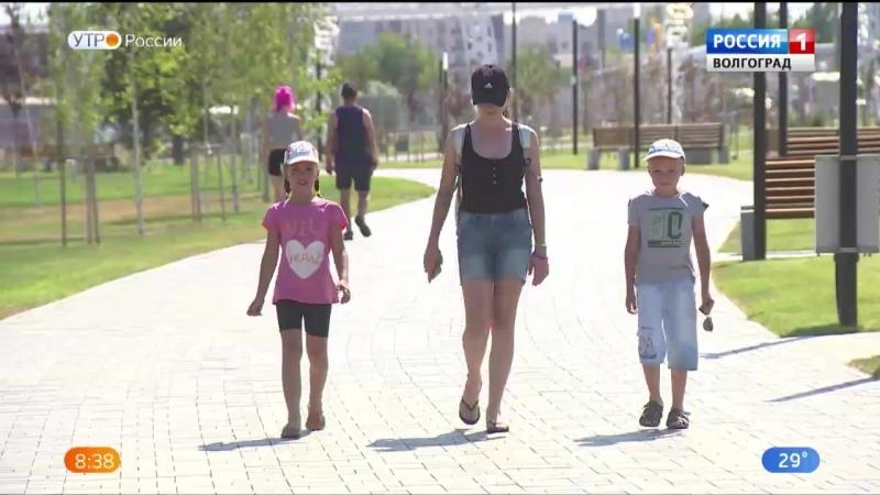 Утро Вести Волгоград (Россия-1 ГТРК Волгоград-ТРВ 04.07.2018 08:35)