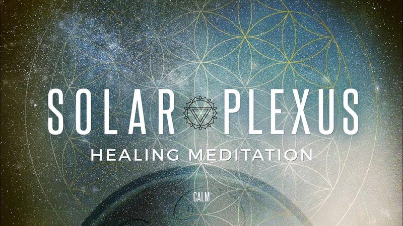 Solar Plexus Chakra Meditation - Remove Subconscious Blockages - Slow Shaman Drum RAV Journey