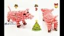 Объемная Свинка из Бисера для Начинающих Мастер Класс Животные из Бисера Bulky Pig Bead