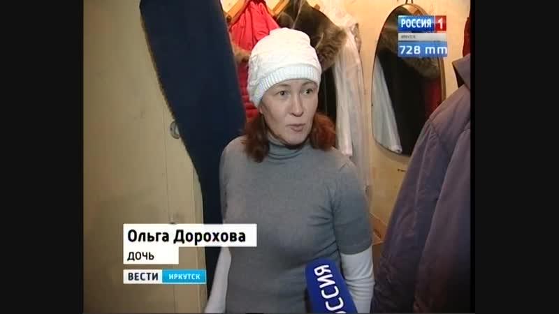 Шапка и валенки вместо домашнего костюма На улице Слюдянской живут в доме который должны были снести 6 лет назад