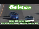 Best MOTORing / Hot Version: Битва 500 сил на Эбису! S15 Silvia, R34 GT-R, Fairlady Z32, RX-7 FD [BMIRussian]