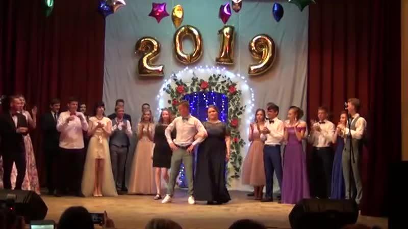 Выпуск 2019 Школа № 2 Мозырь