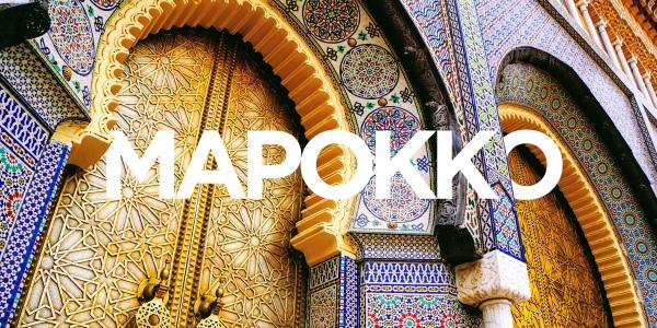 0YXmV8zLoks Марокко из Москвы 30.05.19 от 34900р. 12дн НВ
