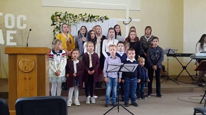 Тільки Ти Господь Заспіваймо пісню разом всі